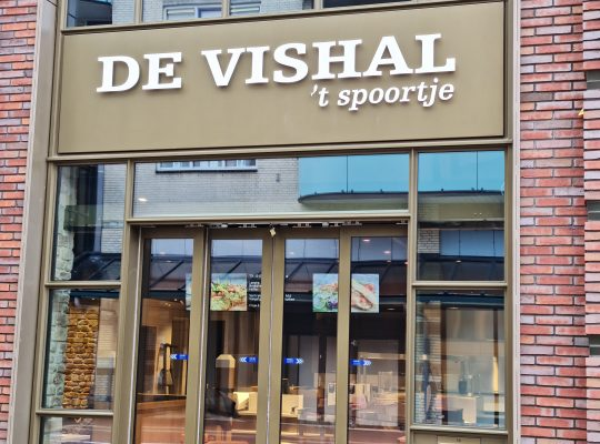 Project De Vishal, MENUDigitaal, Menuborden, Reclame, Visrestaurant